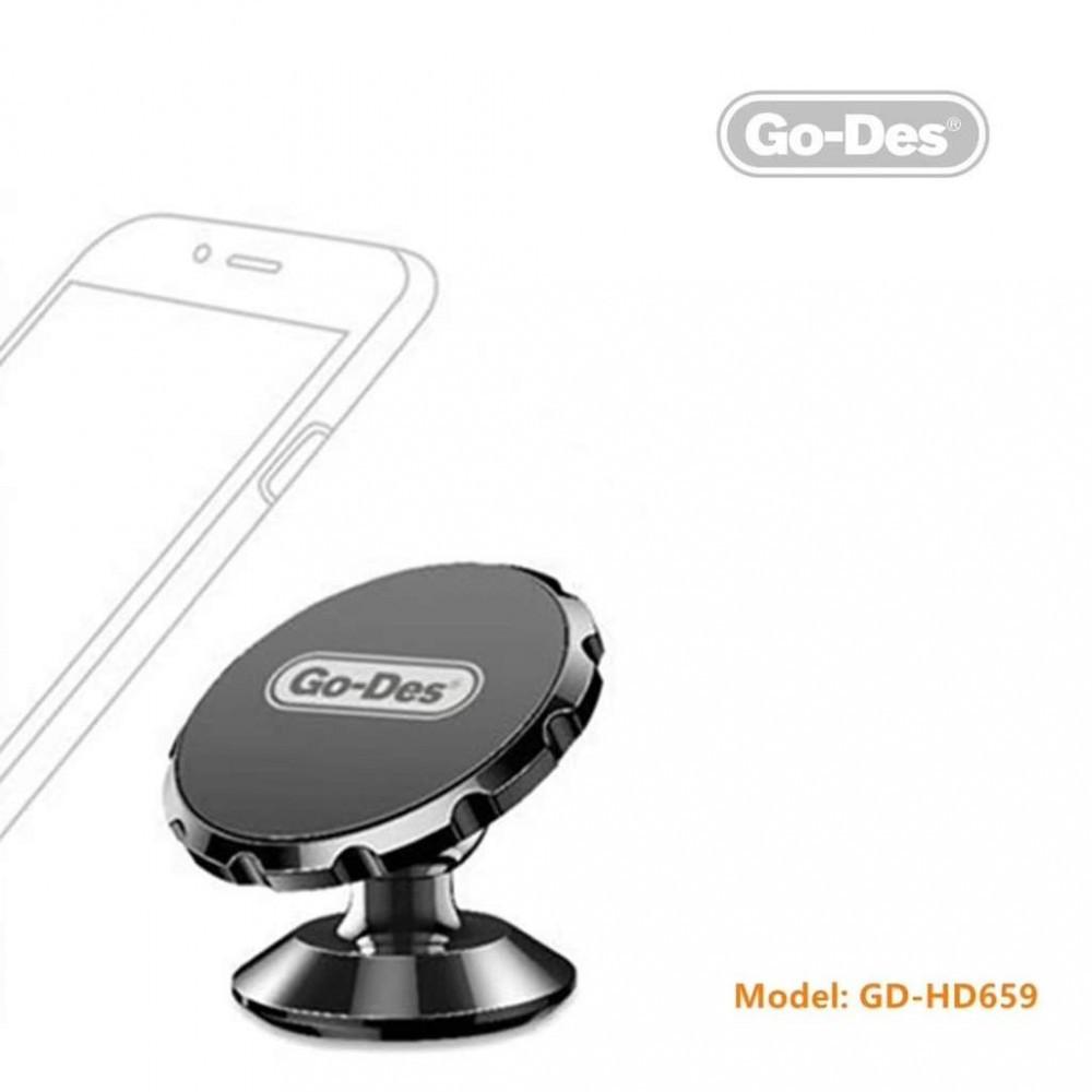 صورة توضيحية لحامل جوال للسيارة مغنطيسي GD-HD659