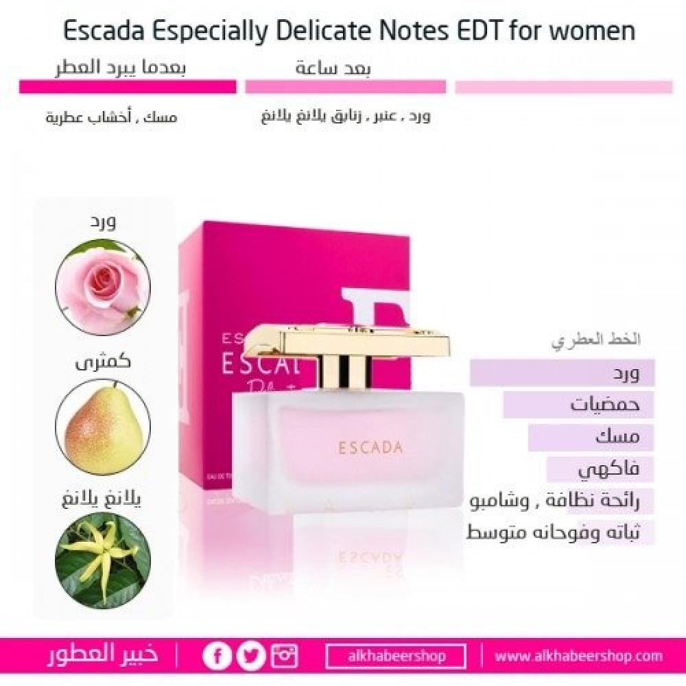 Escada Especially Delicate Notes Eau de Toiletteمتجر خبير العطور