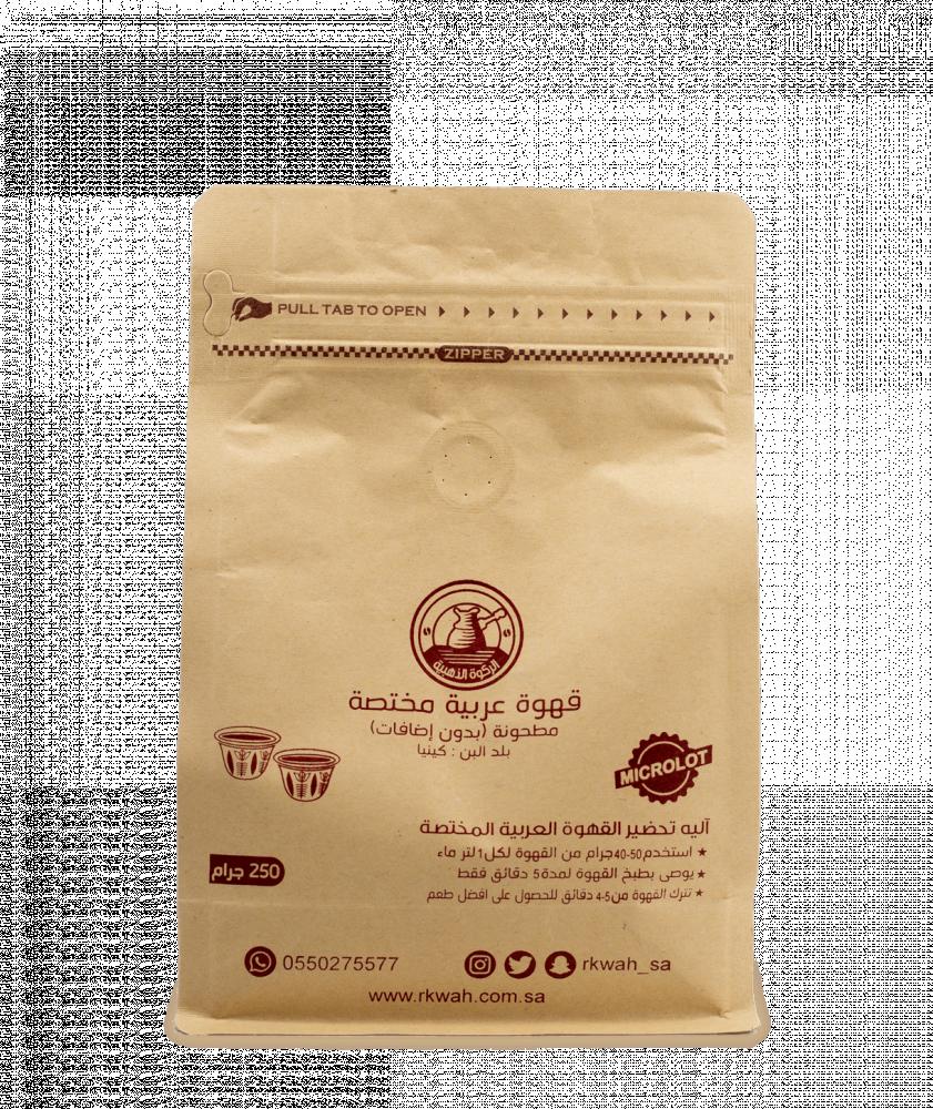 بياك-الركوة-الذهبية-قهوة-عربية-مختصة-قهوة-مختصة