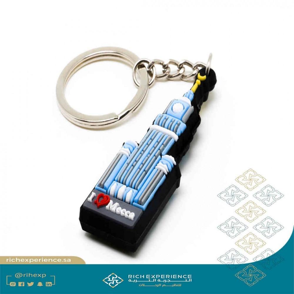سلسلة مفاتيح برج الساعة