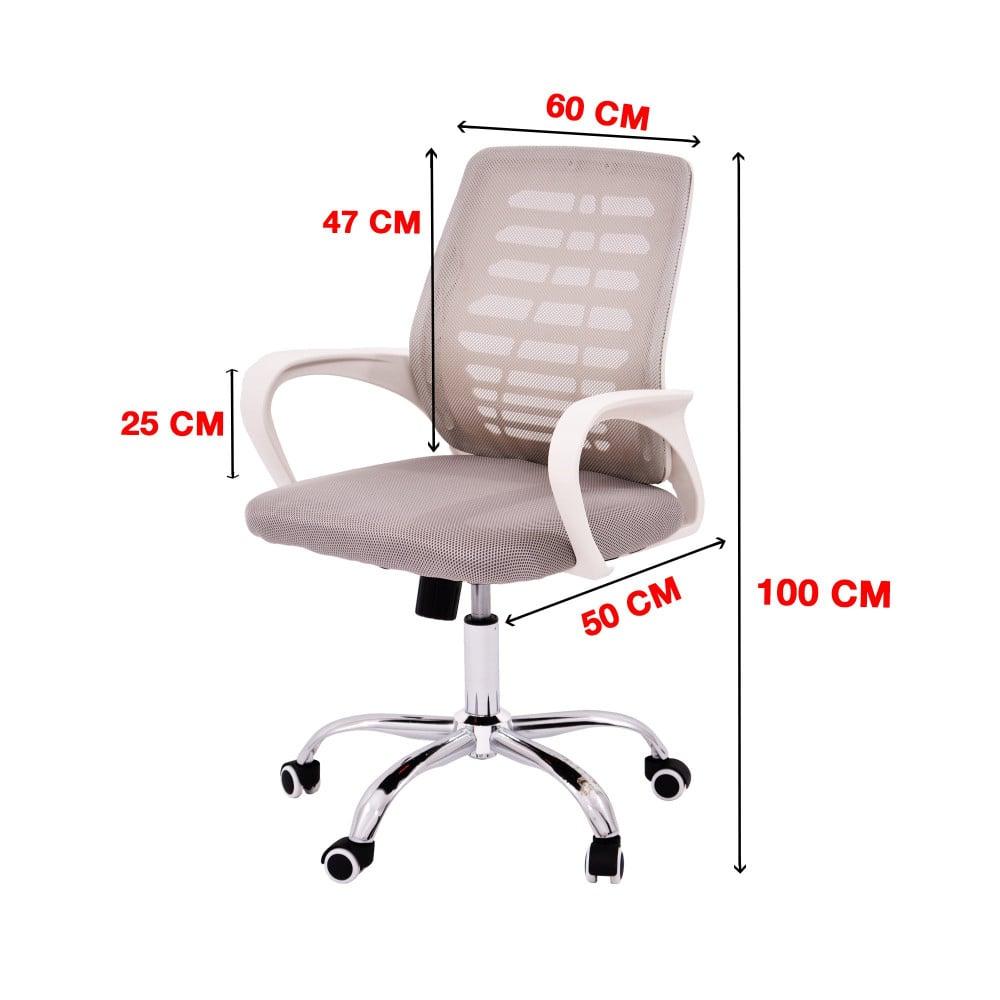 كرسي مكتب شبك متحرك رمادي اللون قاعدة كروم من كاما 3006
