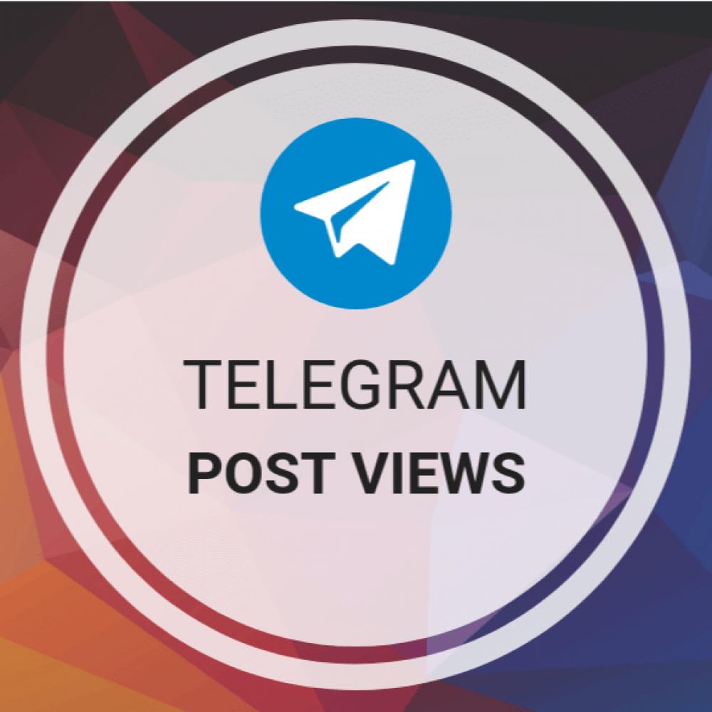 مشاهدات منشور تيليجرام 7-10 منشورات
