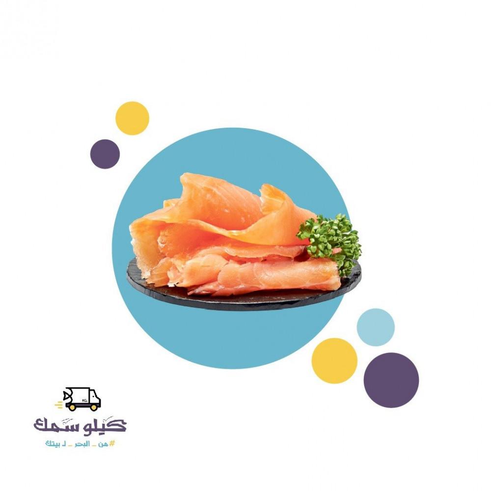 سالمون مدخن-Smoked Salmon