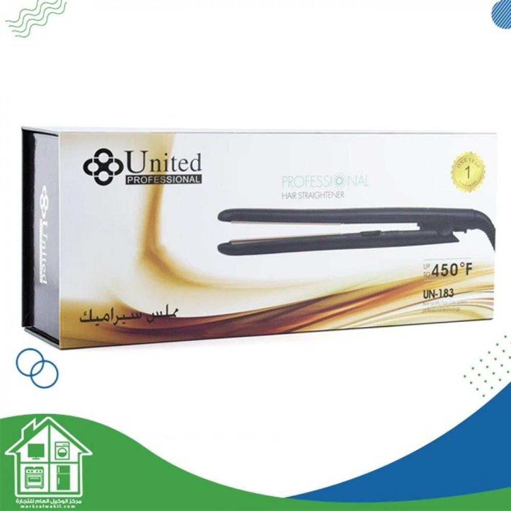 جهاز تمليس الشعر من يونايتد بروفشنال - UN-183