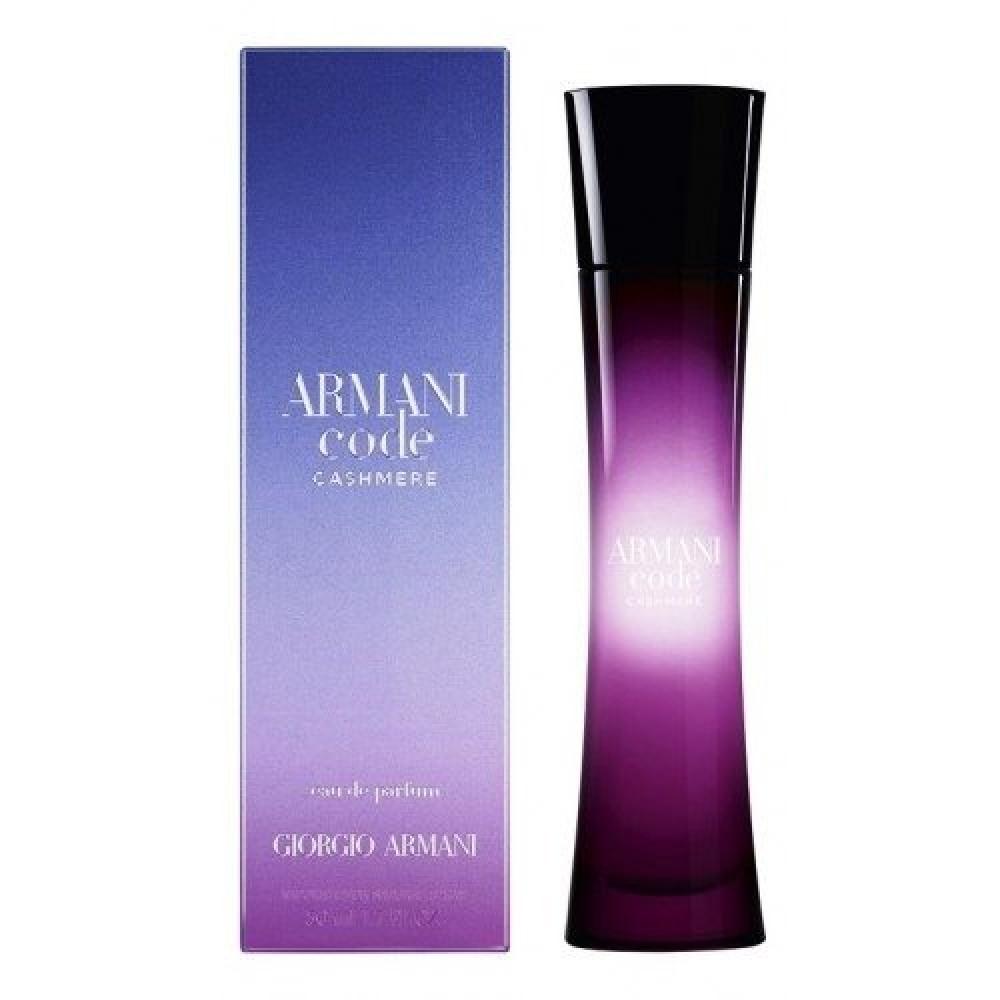 Armani Code Cashmere Eau de Parfum Sample 1-2ml خبير العطور