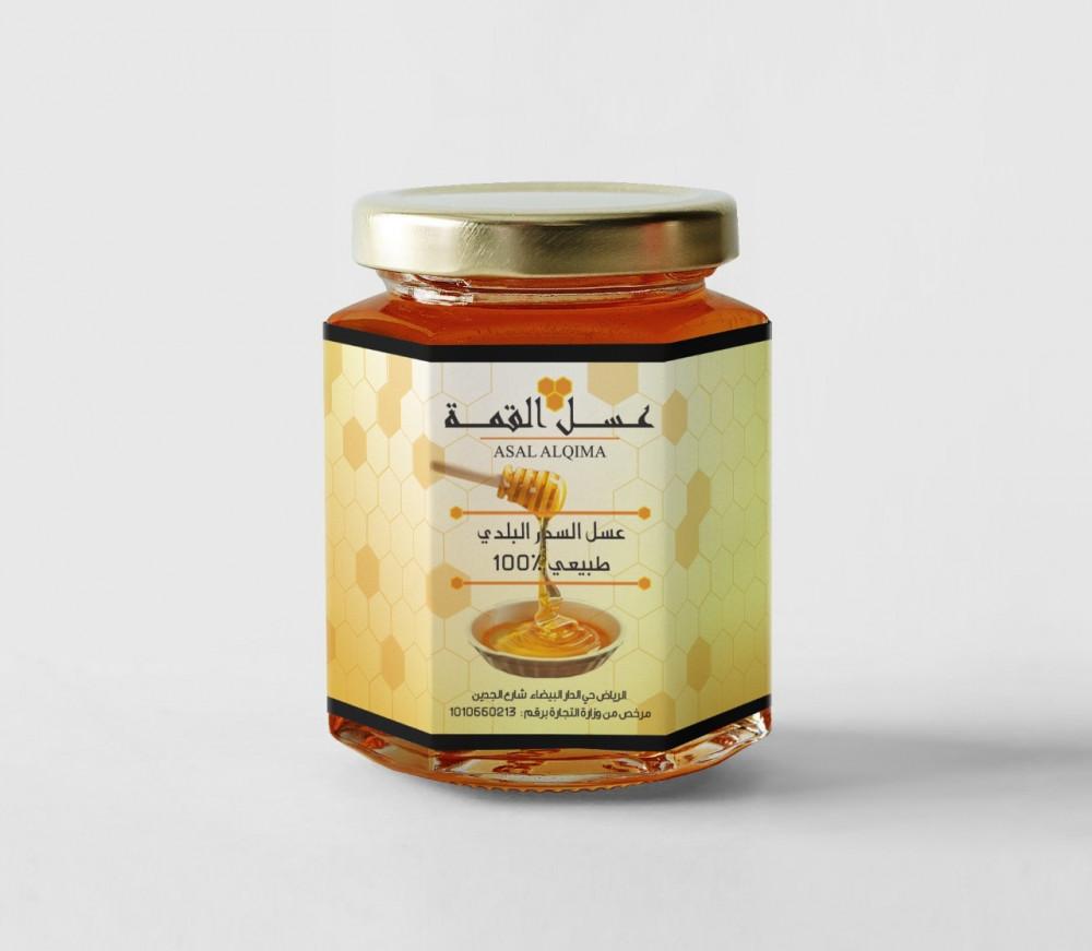 عسل المجرى عسل مجرى