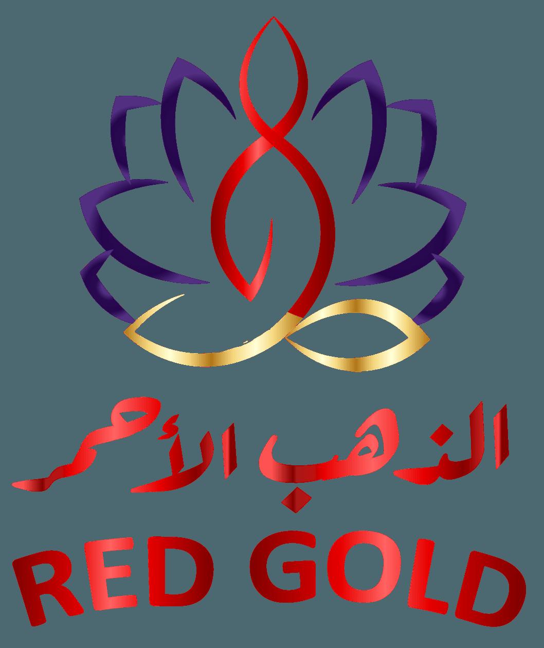 الذهب الأحمر