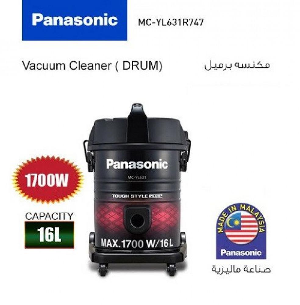 مكنسه باناسونيك 1700واط برميل16لتر Panasonic Vacuum Cleaner MC-YL631R7
