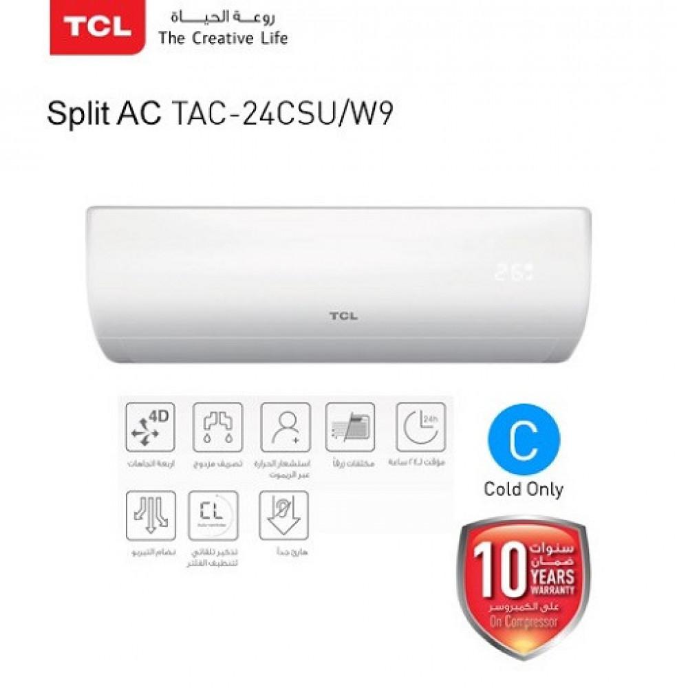مكيف سبلت تي سي ال 21600 وحده TCL Split AC TAC-24CSU W9