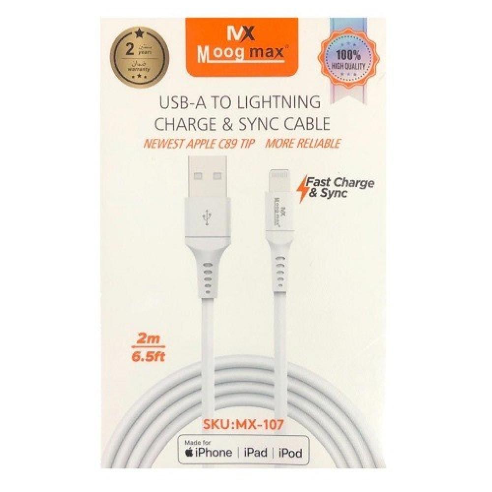 موج ماكس شحن سريع لايتنينج MOOG MAX USB A TO LIGHTINING MX-107