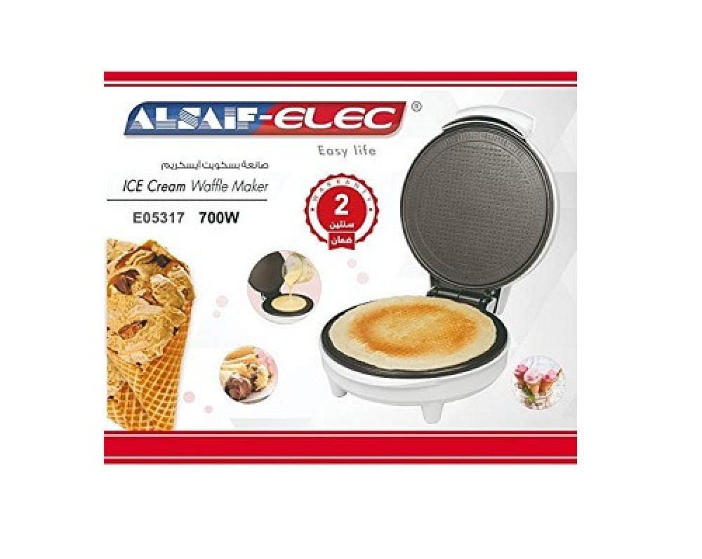 صانعه بسكويت ايسكريم السيف 700 واط ALSAIF Waffle Cone Maker E05317