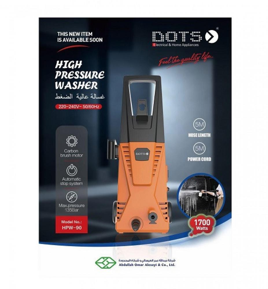 مضخه غسيل دوتس 1700 واط DOTS High Pressure Washer HPW-90