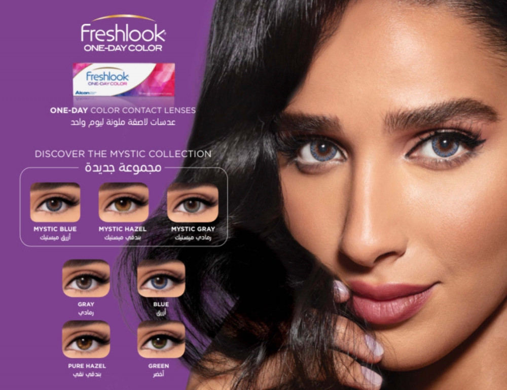 freshlook one day daily colored contact lenses