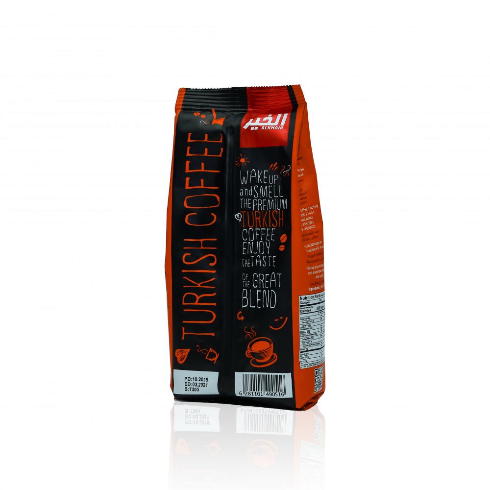 كرتون قهوة الخير تركي  المذاق الأصيل 200 جم 20 كيس