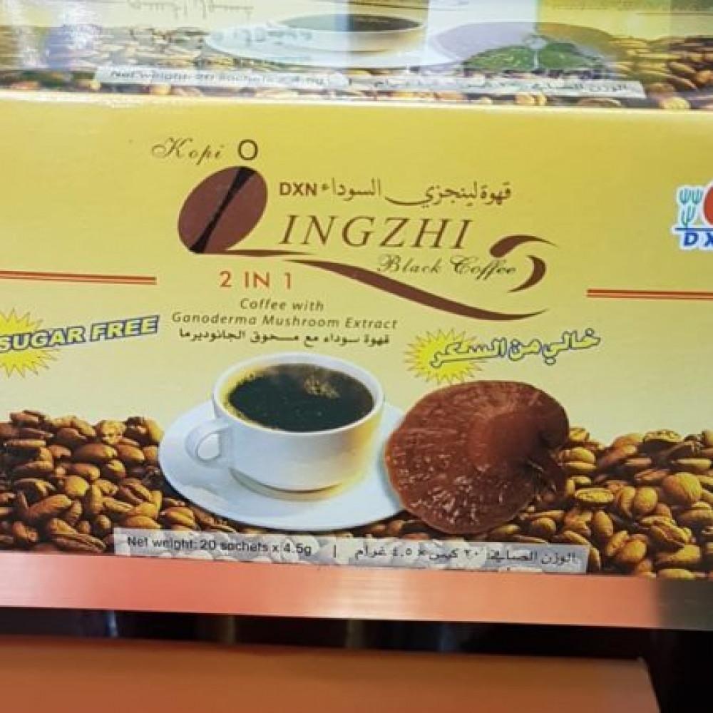قهوة لينجزي السوداء Success Partners