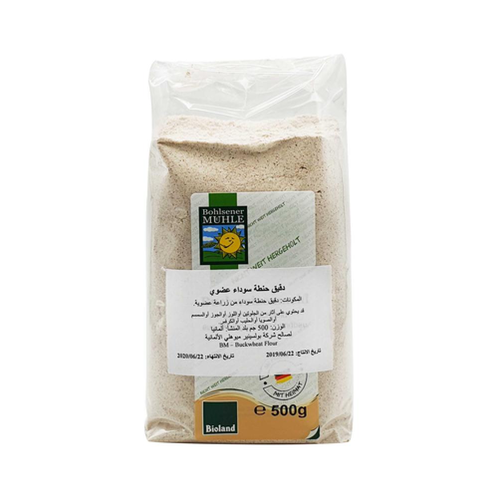 دقيق الحنطة السوداء عضوي 500 جرام متجر كتان أفضل موقع لشراء المنتجات الصحية والخالية من الجلوتين