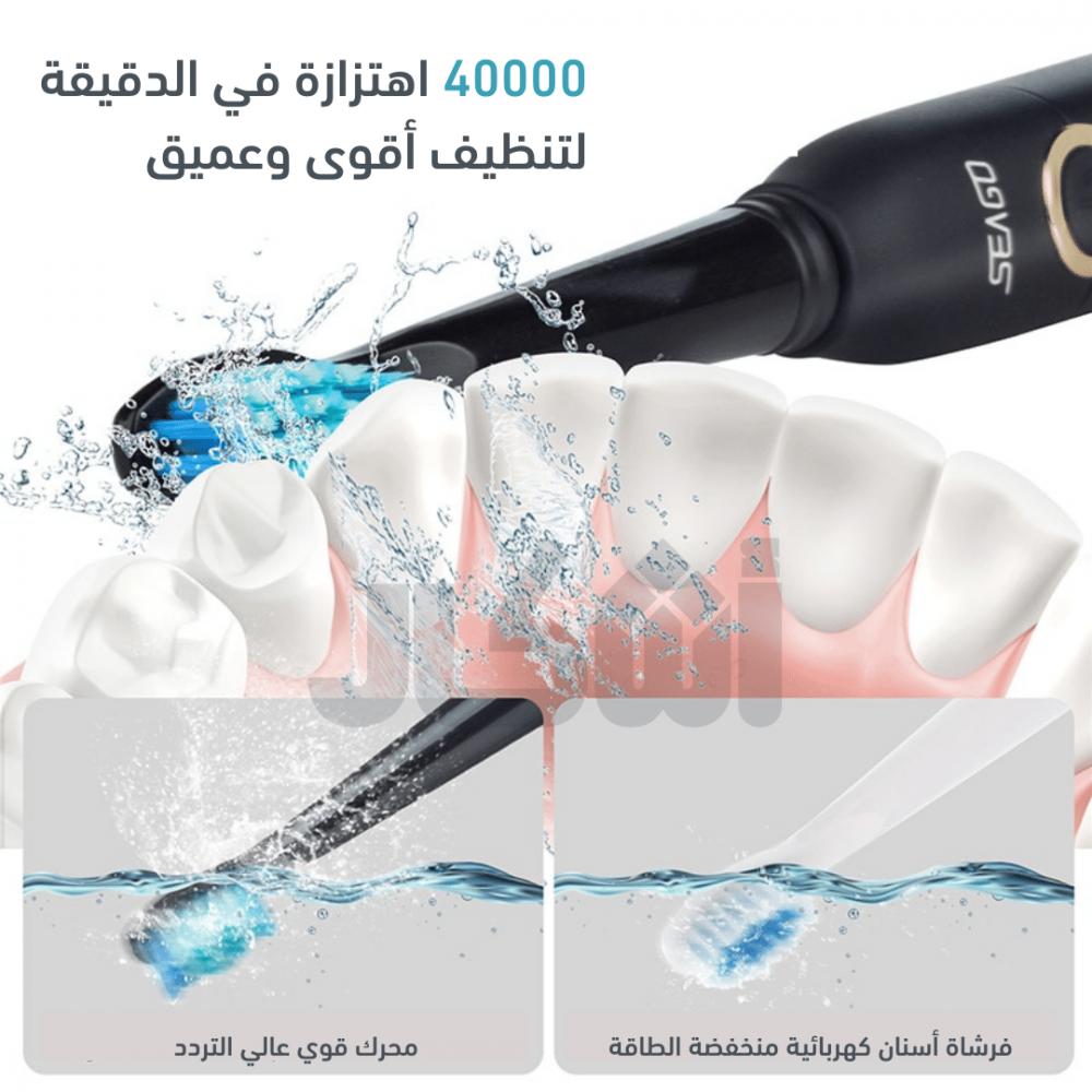 فرشاة الأسنان الكهربائية