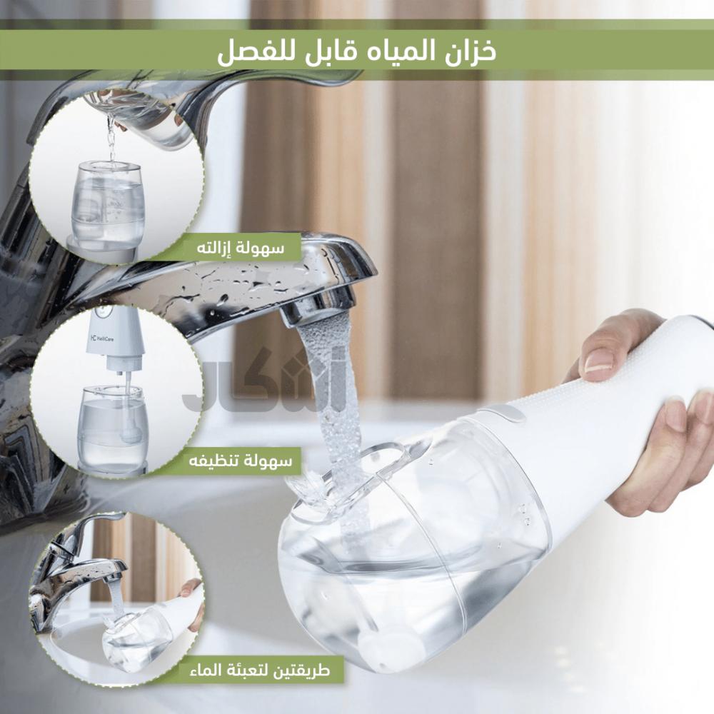 جهاز الخيط المائي فلوسر مائي لتنظيف الأسنان بطريقة اكثر فعالية