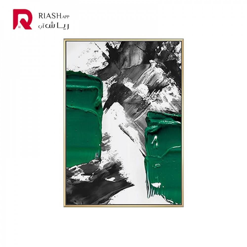 لوحة فنية رياش اب