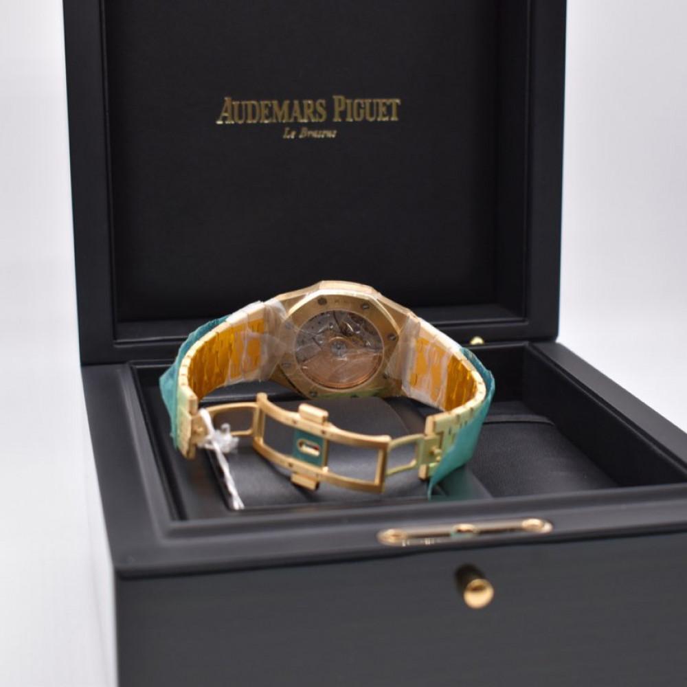 Audemars Piguet Royal Oak