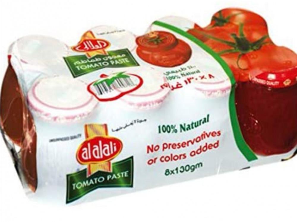 معجون طماطم العلالي 130جرام 8حبة متجر السماح