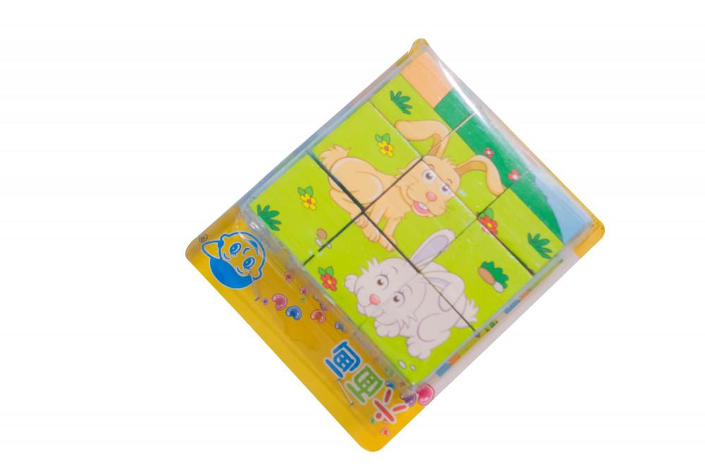 لعبة مكعبات الأرنب