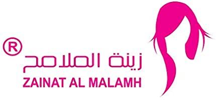 زينة الملامح - Zainat Al Malamh