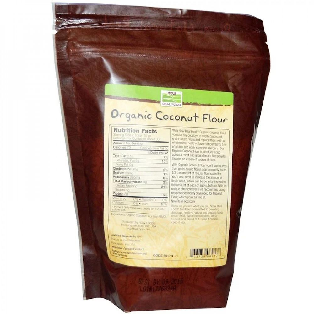 منتج طحين جوز الهند العضوي - متجر دايتشن