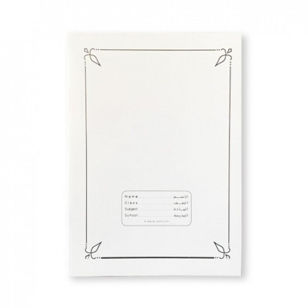 دفتر 100 ورقة انجليزي