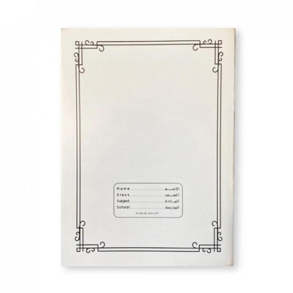 دفتر 100 ورقة مربعات