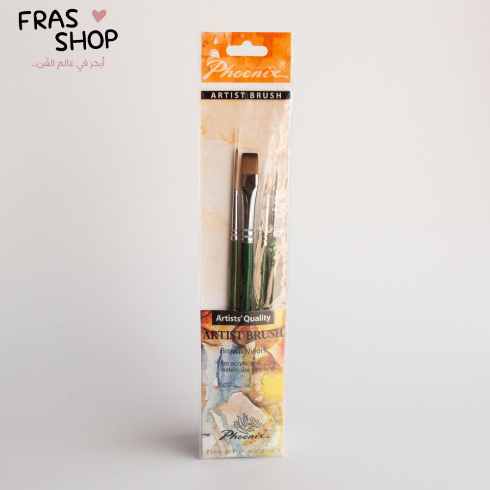 phoenixbrush for watercolor and Acrylic