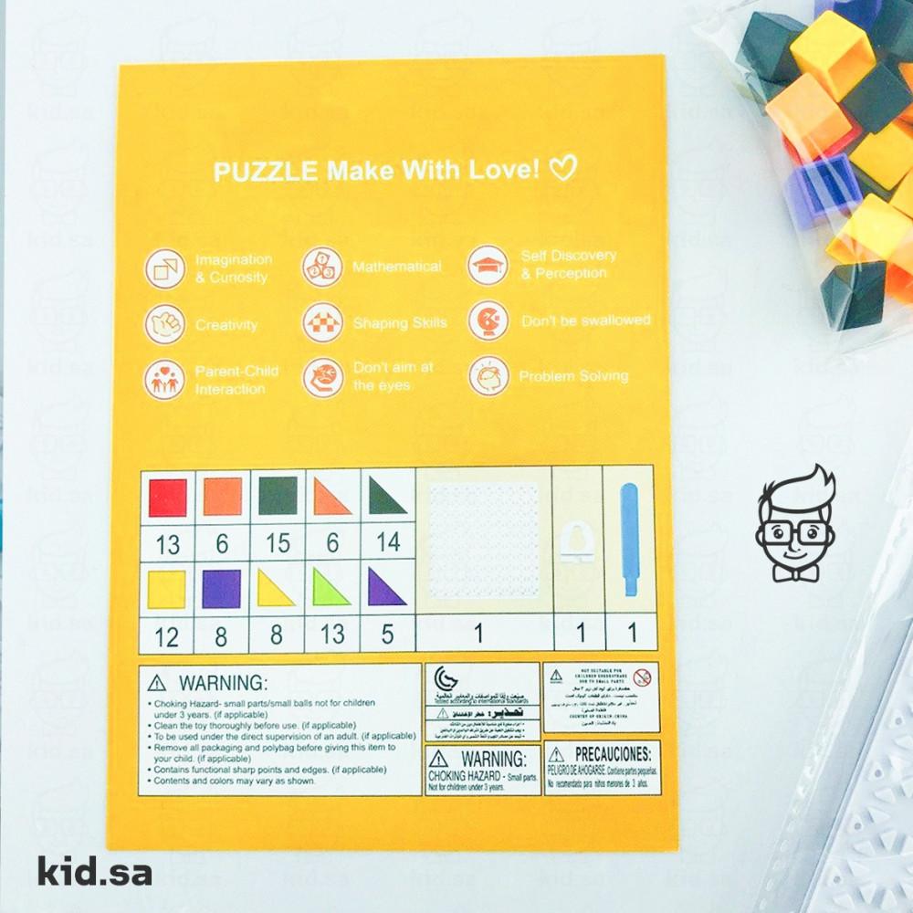 العاب للاطفال مع التعليمات