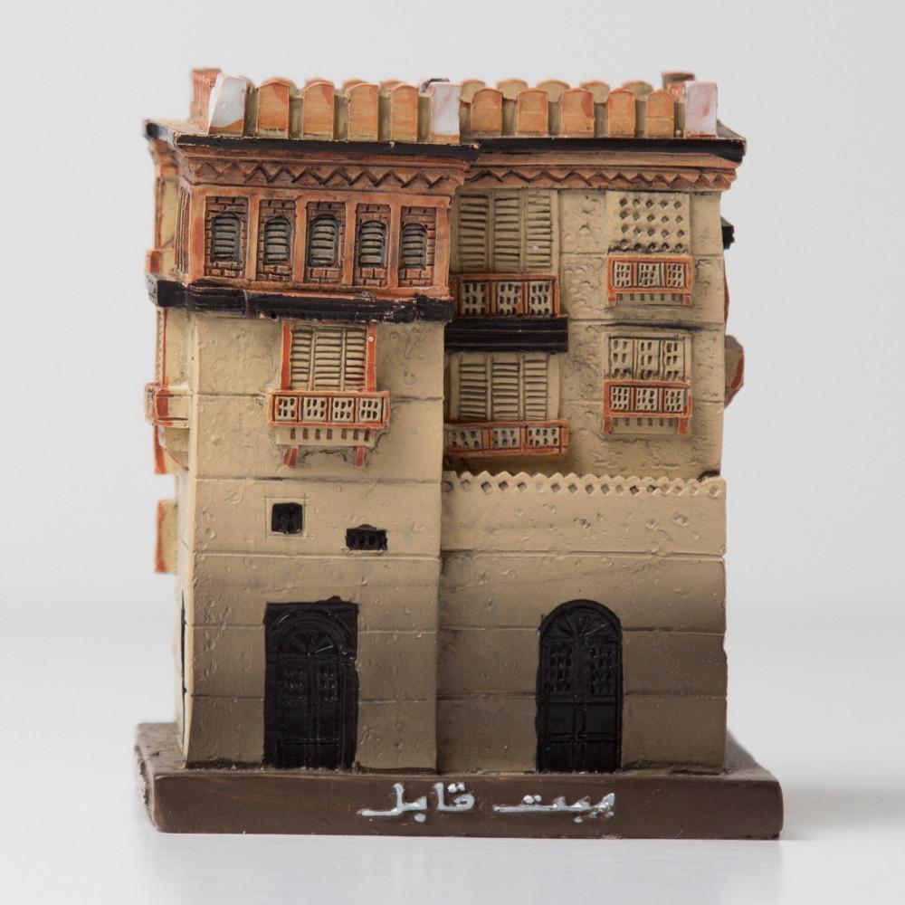 بيت قابل صغير من جدة التاريخية