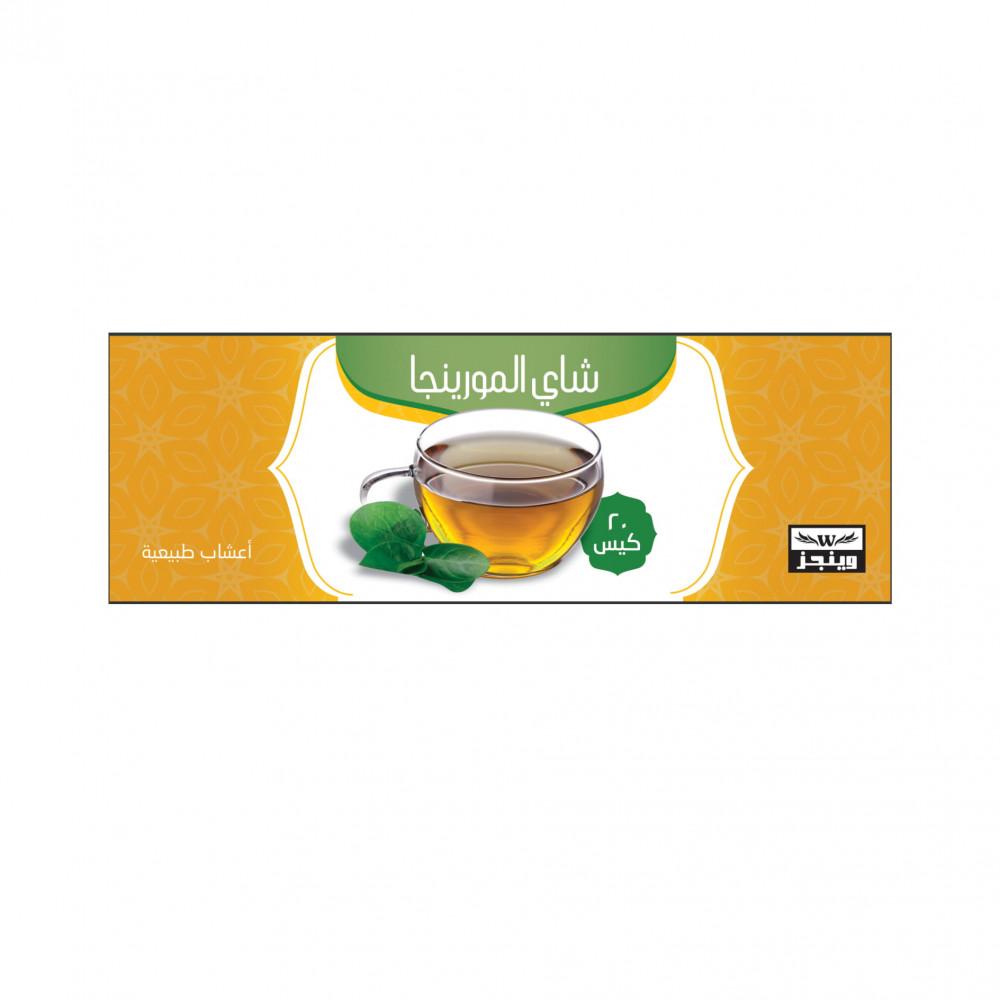 طريقة تحضير شاي المورينجا للتخسيس - متجر دايتشن