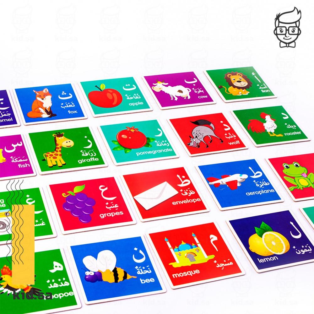 لعبة بطافات عربية للتعليم