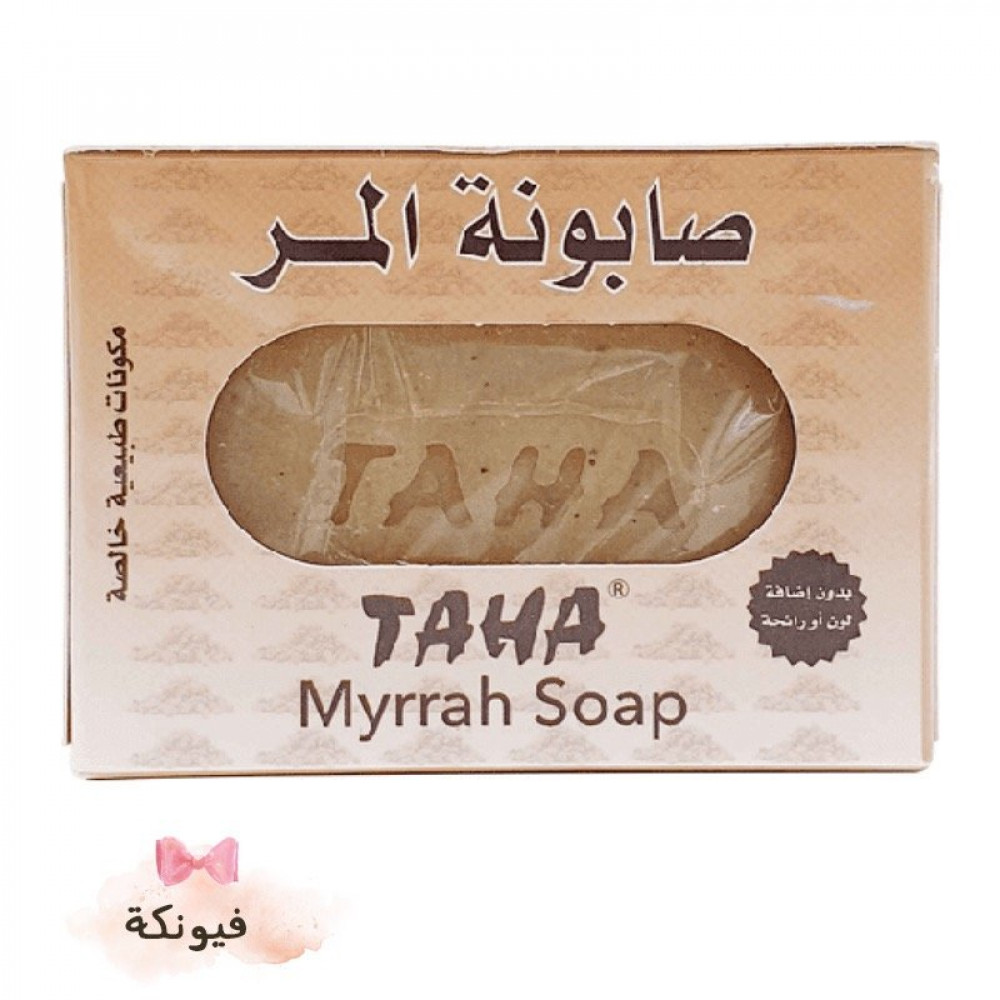 صابون المر TAHA