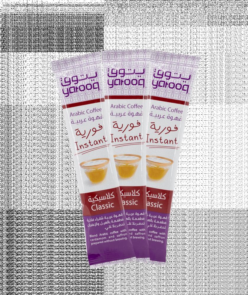 بياك-يتوق-اظرف-القهوة-العربية-كلاسيك-اظرف-القهوة