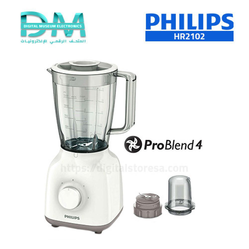 خلاط فيلبس Philips Daily Collection Blender With Mini Chopper HR2102