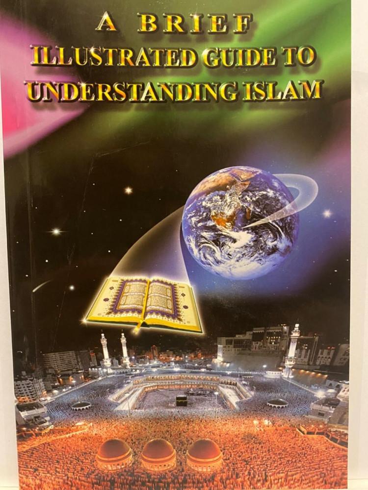 تعريف موجز لفهم الإسلام - انجليزي