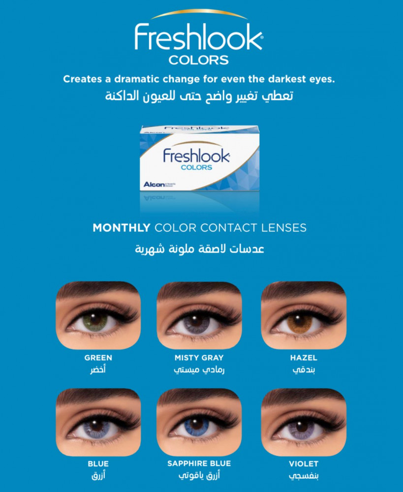 freshlook colors colored contact lenses