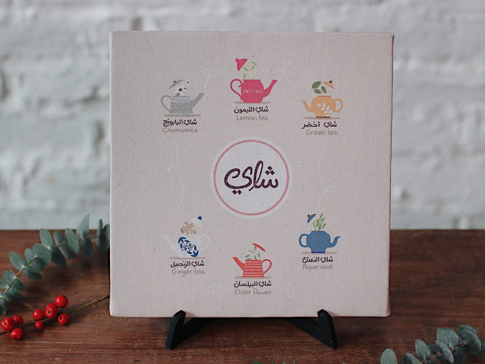 لوحة كانفس جدارية أنواع الشاي