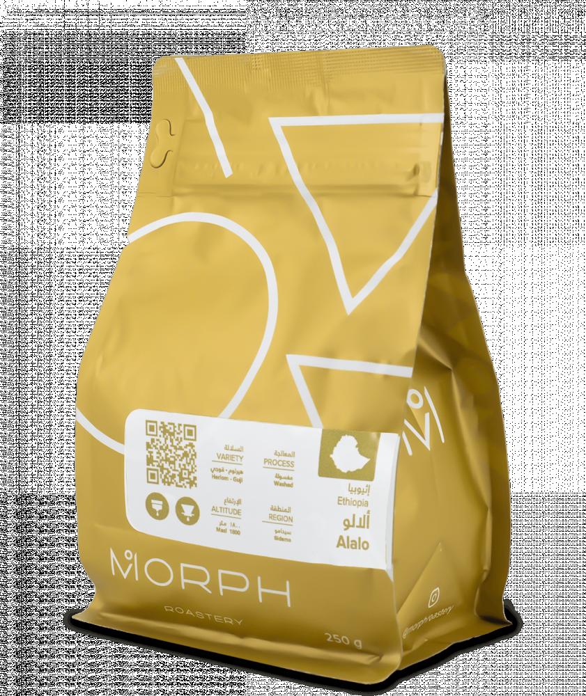 بياك-مورف-اثيوبيا-الالو-قهوة-مختصة
