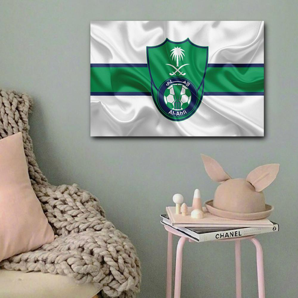 لوحة شعار نادي الأهلي السعودي خشب ام دي اف مقاس 40x60 سنتيمتر