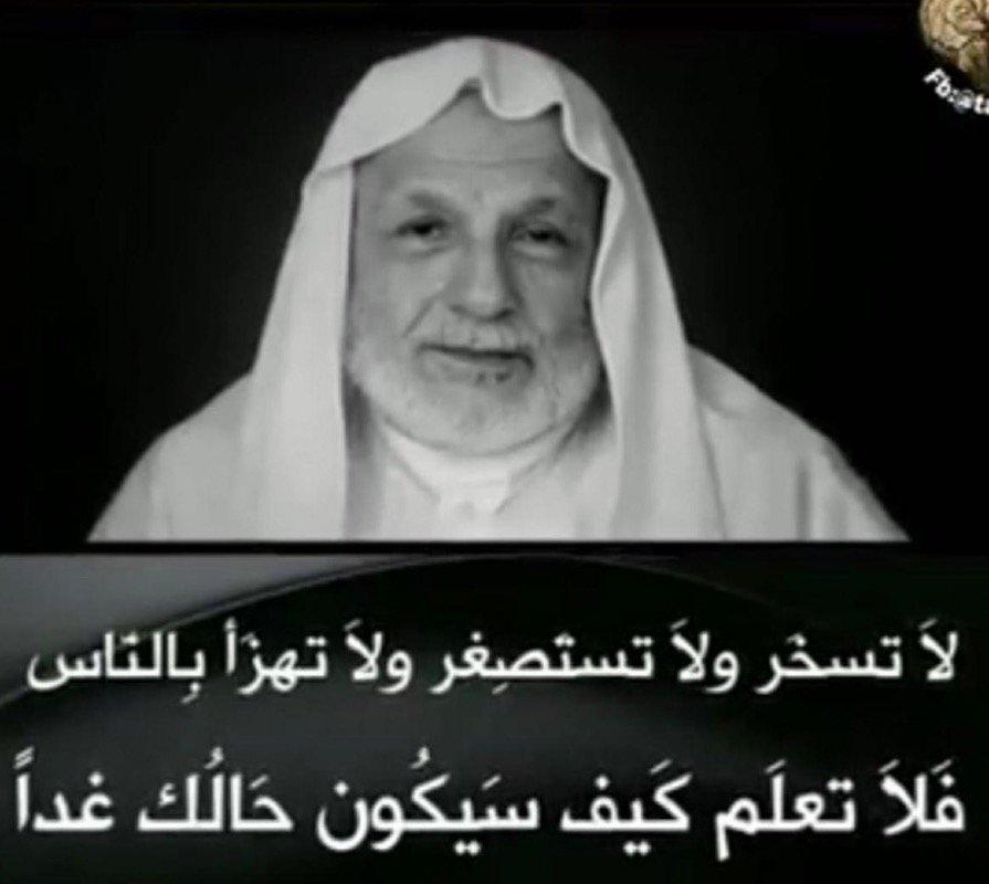 الجوهرة عبد الرحمن