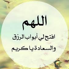عدنان الادماوي