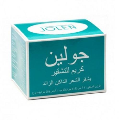كريم تشقير كبير من جولين - 113 جم      Jolien Large Bleaching Cream -