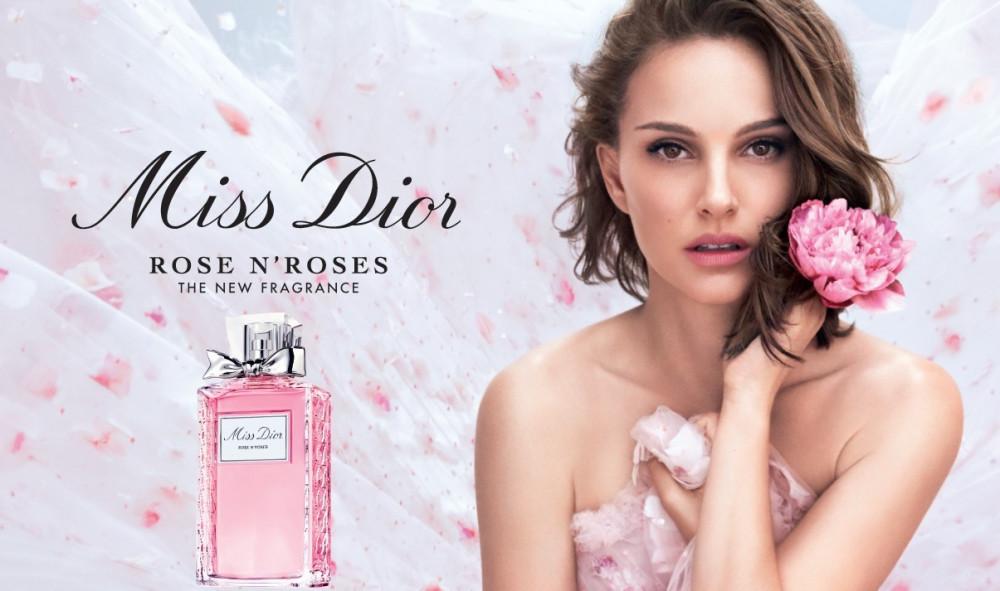 مس ديور روز ني روز من ديور Dior