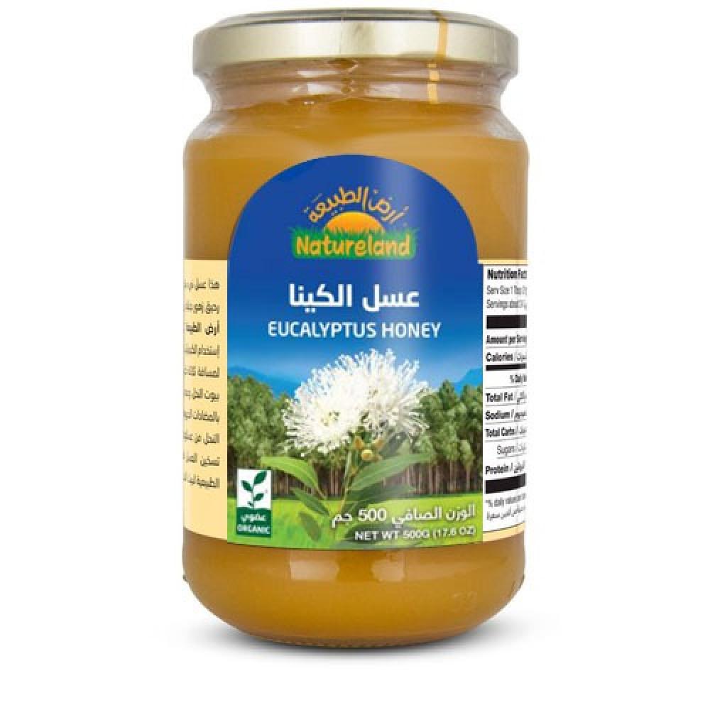 عسل الكينا العضوي 500 جرام
