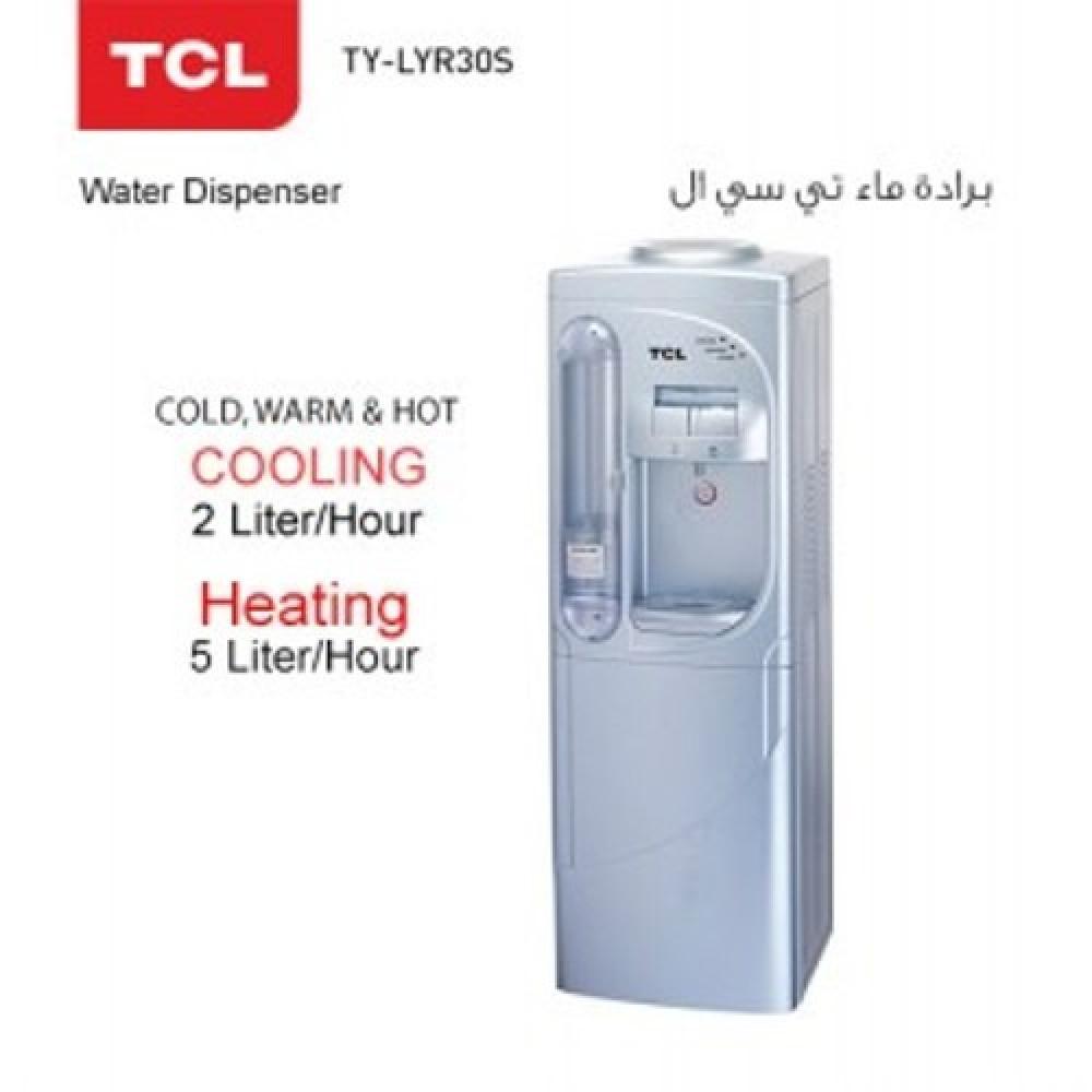 برادة ماء تي سي ال TCL TY-LYR30S