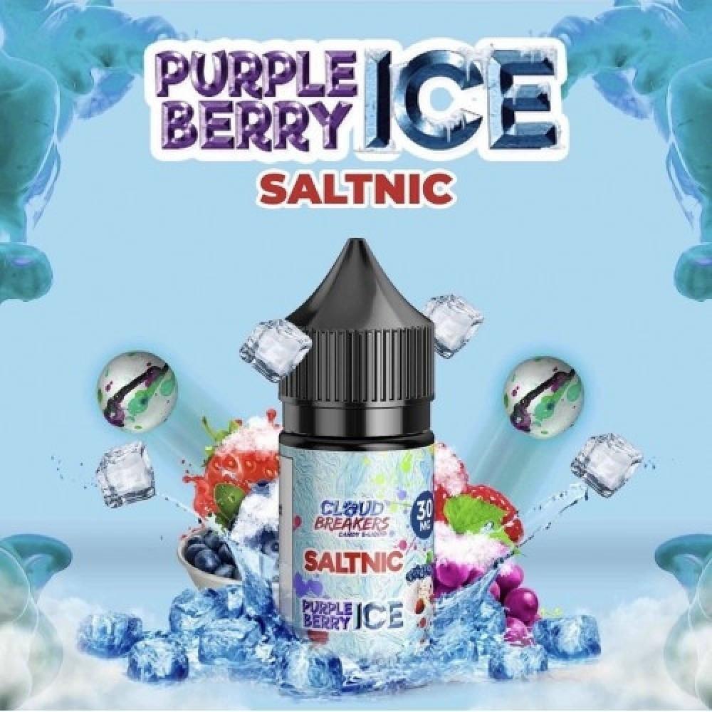 نكهة سولت كلاود بريكرز الشهيرة توت مشكل بارد Cloud Breakers Purple Ber
